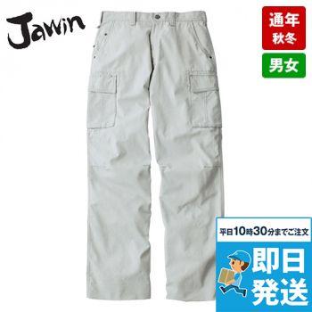 自重堂Jawin 51102 ノータックカーゴパンツ