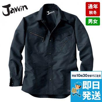自重堂 51604 [秋冬用]JAWIN 長袖シャツ(年間定番生地使用)