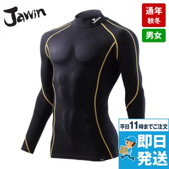 自重堂Jawin 52024 綿素材コン