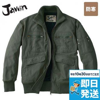 自重堂 58120 JAWIN 防寒ブルゾン