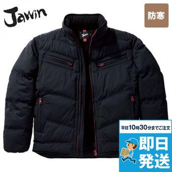 自重堂Jawin 58400 [秋冬用]マルチストレッチ防寒ジャンパー(フード付)[刺繍NG](新庄モデル)
