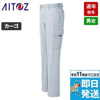 AZ60521 アイトス カーゴパンツ(