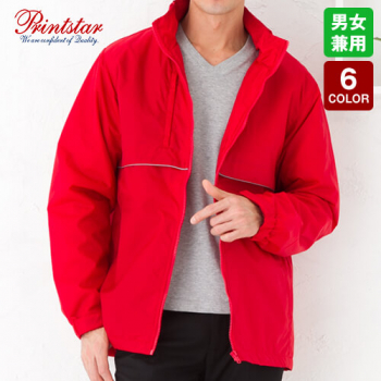 00233-RBC 軽防寒 リフレクベーシックコート 中綿(男女兼用)