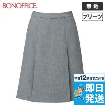 BONMAX LS2751 [春夏用]プラティーヌ プリーツスカート 無地