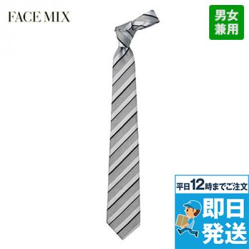 FA9184 FACEMIX ネクタイ(