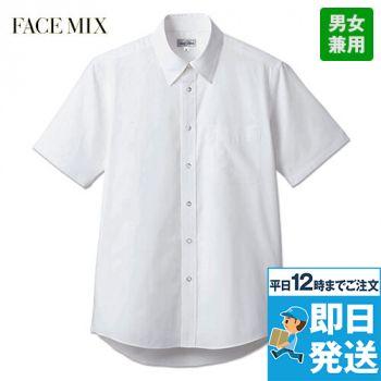 FB4535U FACEMIX レギュラーカラーシャツ/半袖(男女兼用)