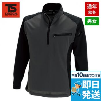 846305 TS DESIGN ワークニット 長袖ドライポロシャツ(男女兼用)