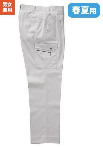 [クロダルマ]作業服 ツータック カーゴ