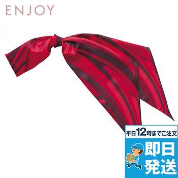 EAZ604 enjoy トーナルカラーで仕上げた逸品 ロングスカーフ