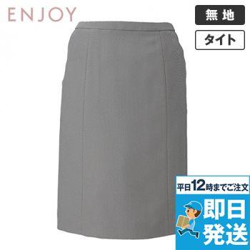 ENJOY EAS577 [通年]セミタイトスカート 無地