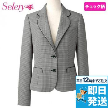S-24300 SELERY(セロリー) [通年]夜洗って、朝には乾く!小柄チェックのジャケット