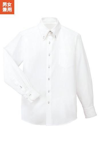 [SWING]飲食 シャツ(白) 長袖