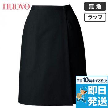 FS45759 nuovo(ヌーヴォ) [通年]ラップスカート(アジャスター付) 無地