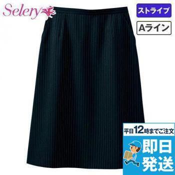 S-16401 SELERY(セロリー) [通年]Aラインスカート ストライプ