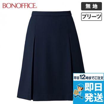 BONMAX LS2755 [春夏用]イルマーレ プリーツスカート 無地