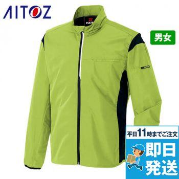 アイトス AZ50113 アームアップジャケット(スタッフブルゾン)