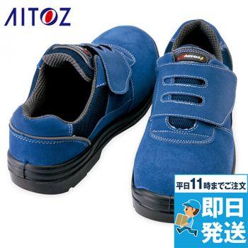 [タルテックス]安全靴 樹脂先芯 ウレタ