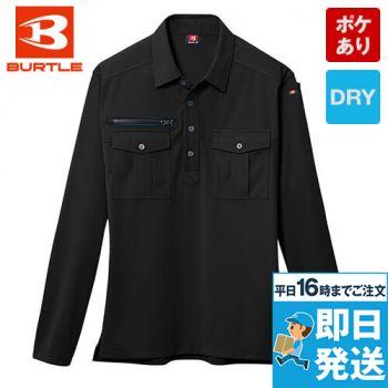 705 バートル トリコット長袖ワークシャツ