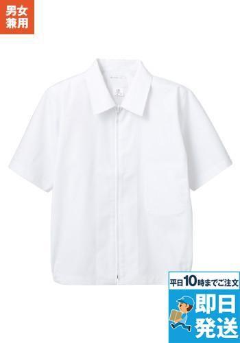 ジャンパー(男女兼用・半袖)
