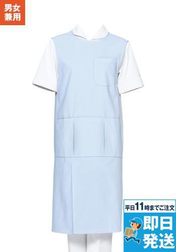 [住商モンブラン]医療 予防衣(男女兼用