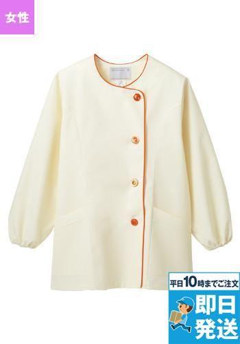 調理白衣(女性用・長袖ゴム入り)