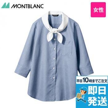 WC2231-4 5 7 MONTBLANC ブラウス/七分袖(女性用)