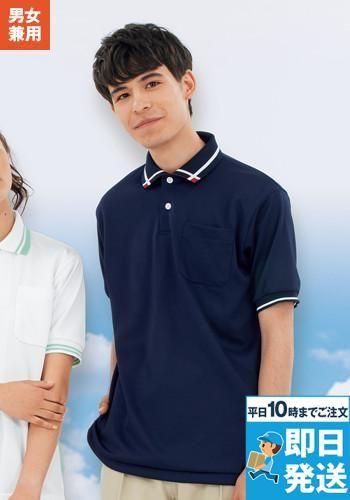 半袖ポロシャツ(男女兼用)(6662-1