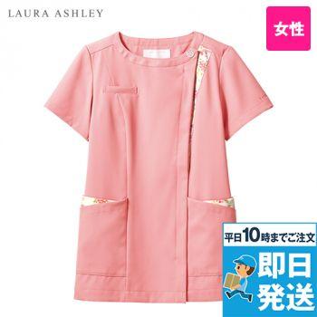 LW601 ローラ アシュレイ 半袖ナースジャケット(女性用)