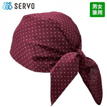 [在庫限り/返品交換不可]JA-6816 6817 6818 Servo(サーヴォ) バンダナ帽