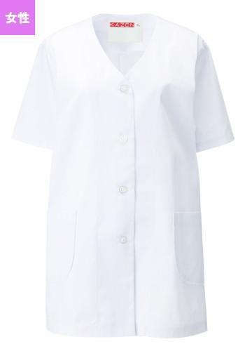 [カゼン]飲食 半袖 調理衣 衿なし ブ