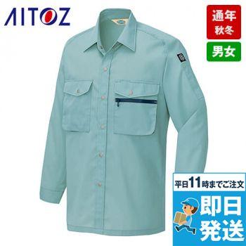 アイトス AZ285 エコ T/C ニューワーク シャツ/長袖(薄地)