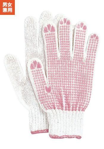 [一旦、非表示][おたふく手袋]奉仕品婦