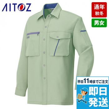 アイトス AZ856 イエっち!おすすめ!! 帯電防止シャツ/長袖(厚地)