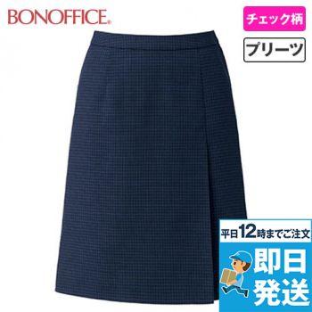BONMAX LS2200 [通年]オプティカルチェック プリーツスカート 小柄チェック柄