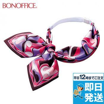 BONMAX BA9137 オフィスウェアが華やぐ存在感のあるスカーフリボン