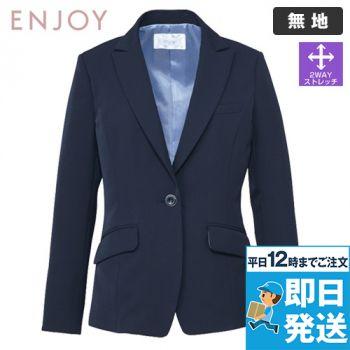 EAJ636 enjoy [通年]ストレッチジャケット 無地