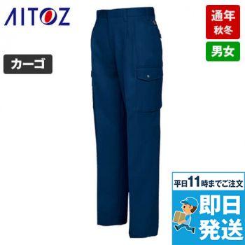 アイトス AZ6304 裏綿 帯電防止エコツータックカーゴパンツ