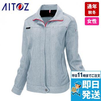 AZ60910 アイトス レディース長袖ブルゾン 秋冬・通年(女性用)