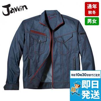 自重堂 52400 JAWIN 長袖ジャ