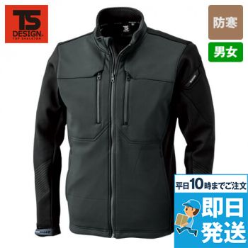 TS DESIGN 84626 防風ストレッチワークジャケット(男女兼用)