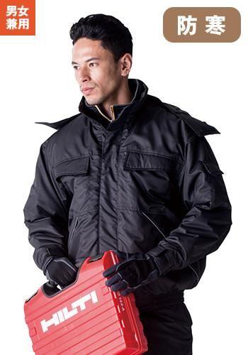 防寒 軽量 製品制電防寒ブルゾン