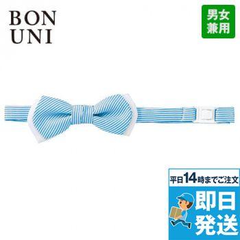 28330 BONUNI(ボストン商会) 蝶タイ ストライプ