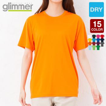 00350-AIT 3.5オンス インターロックドライTシャツ(男女兼用)