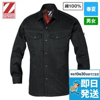 75204 自重堂Z-DRAGON 綿100%長袖シャツ(男女兼用)