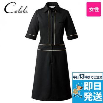 CL-0252 キャララ(Calala) ワンピース(女性用) 五分袖