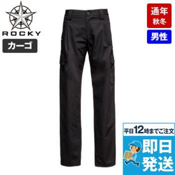 RP6605 ROCKY メンズカーゴパ