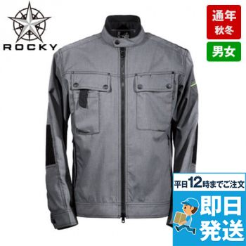 RJ0603 ROCKY メンズブルゾン(男性用)