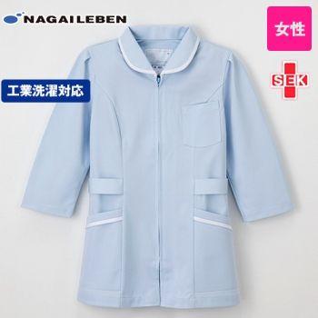 MI4631 ナガイレーベン(nagaileben) ミレリア チュニック/七分袖(女性用)