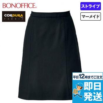 BONMAX AS2298 [通年]コーデュラカラーST マーメイドスカート