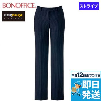 BONMAX AP6239 [通年]コーデュラカラーST パンツ[ピンストライプ]
